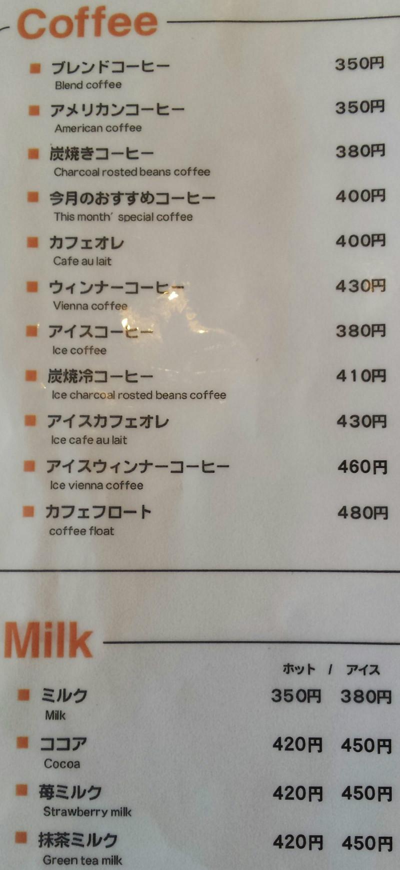 KOBE WAFFLE&CAFE ☆香り高い炭焼コーヒー
