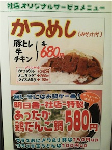 明日香 社店 ☆お求めやすく一斉値下げ!