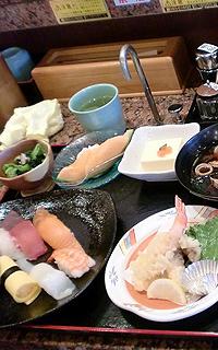 おばけ寿司