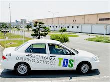 土山自動車学院
