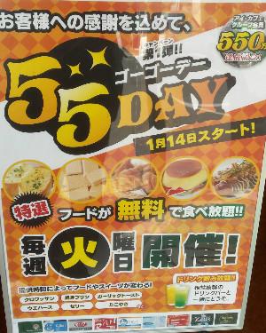 アイ・カフェ 西神戸店