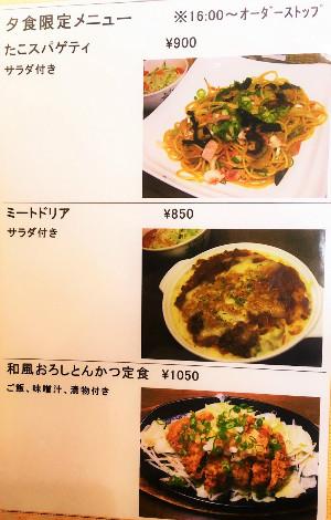 askuozumi5