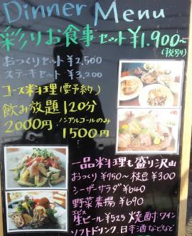 More Dining てまりぼく ☆記念日にもおすすめです。。