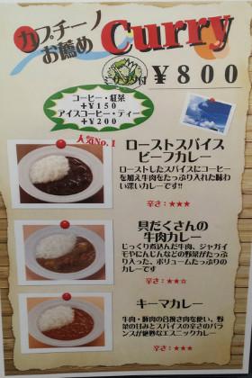 カフェ・カプチーノ 加古川店 ☆ティータイムもどうぞ。。