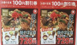 偶のランチ&宴会メニュー☆HICOのうちクーポン10%OFF!