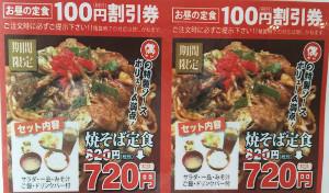 偶 東加古川店 ☆宴会メニューも10%OFF!