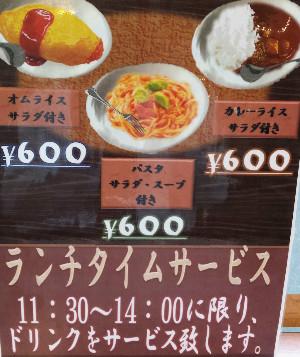 コンセルボ 東加古川店 毎月12日はポイント3倍!