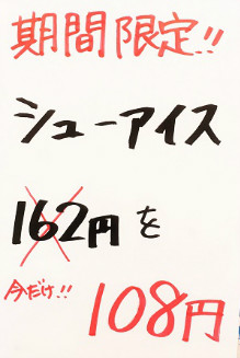 100mandorusan4